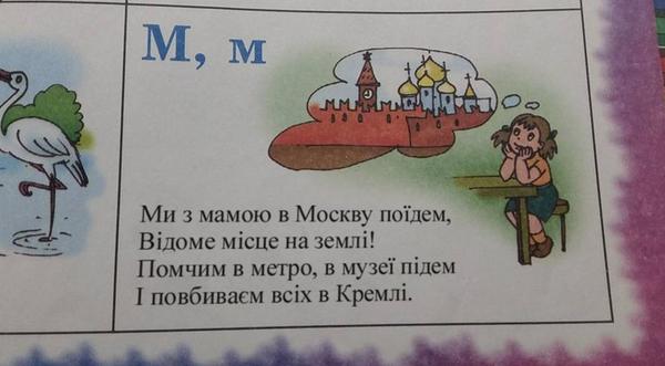 Спецслужби РФ намагаються вербувати до 90% українських заробітчан, - Грицак - Цензор.НЕТ 6676