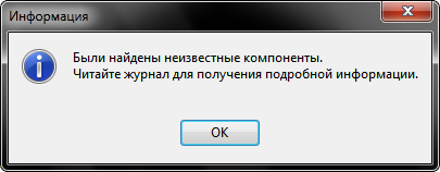 М025.png