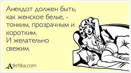 atkritka_1356083590_536.jpg
